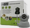 IN-3010 white- унутрашња ротациона камера